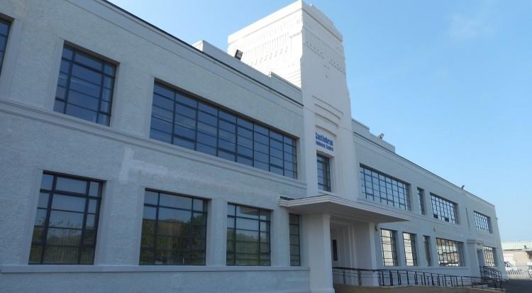 Castlebrae Business Centre, Unit 1, Peffer Place, Edinburgh, EH16 4BB Image